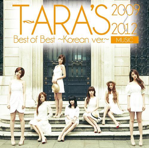 madewblueT-ARA – T-ARA's Best of Best 2009-2012 – Korean ver. – (JAPANRELEASE)Post navigation