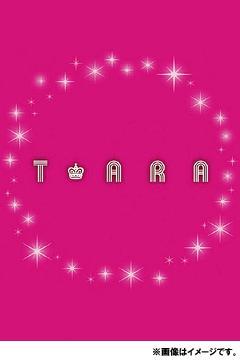 T-ARA | madewblue | Page 4