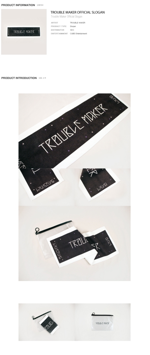 tm_slogan_mini2nd