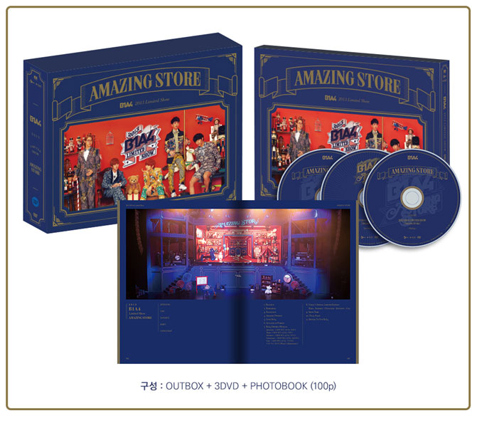 [COMMANDE] DVD Amazing Store B1a4-amazing-store-dvd