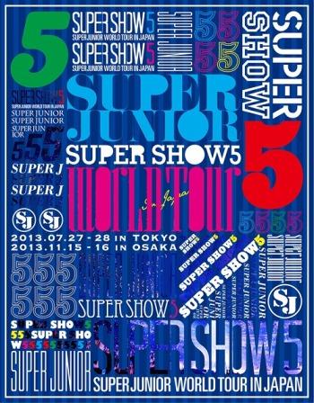 SJ SS5 JAP DVD LE BLURAY