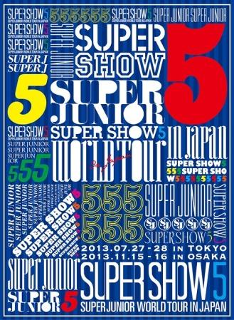 SJ SS5 JAP DVD LE