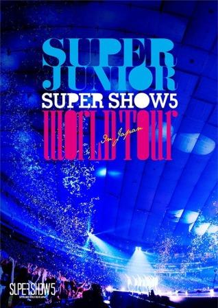 SJ SS5 JAP DVD REG EDITION