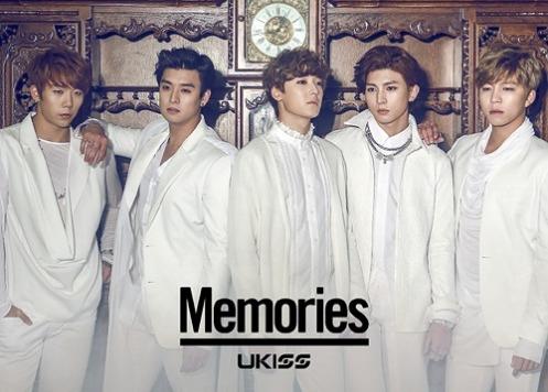 MEMORIES OF U-KISS BLURAY
