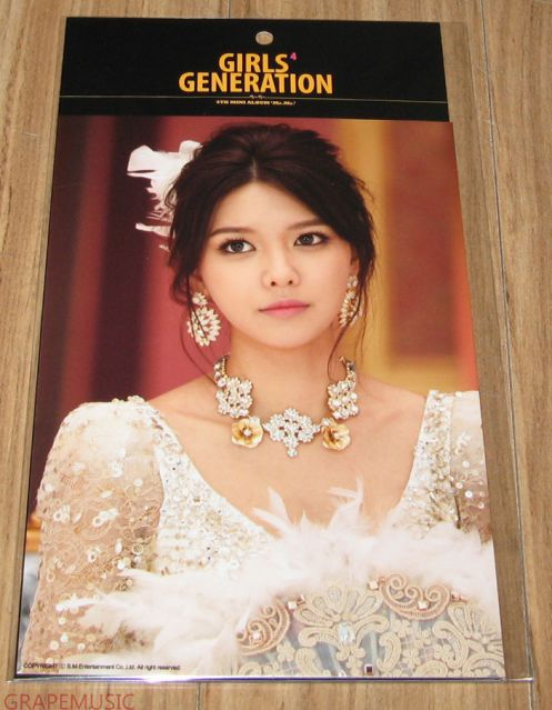 SOOYOUNG PHOTOCARD TYPE A
