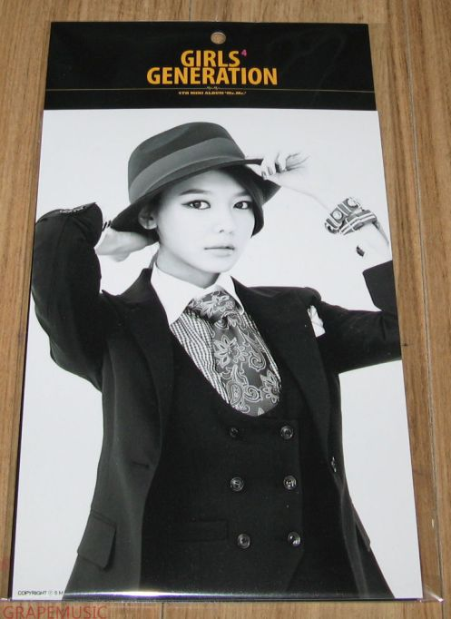 SOOYOUNG PHOTOCARD TYPE B