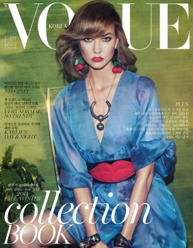 vogue_korea_2014_05_01