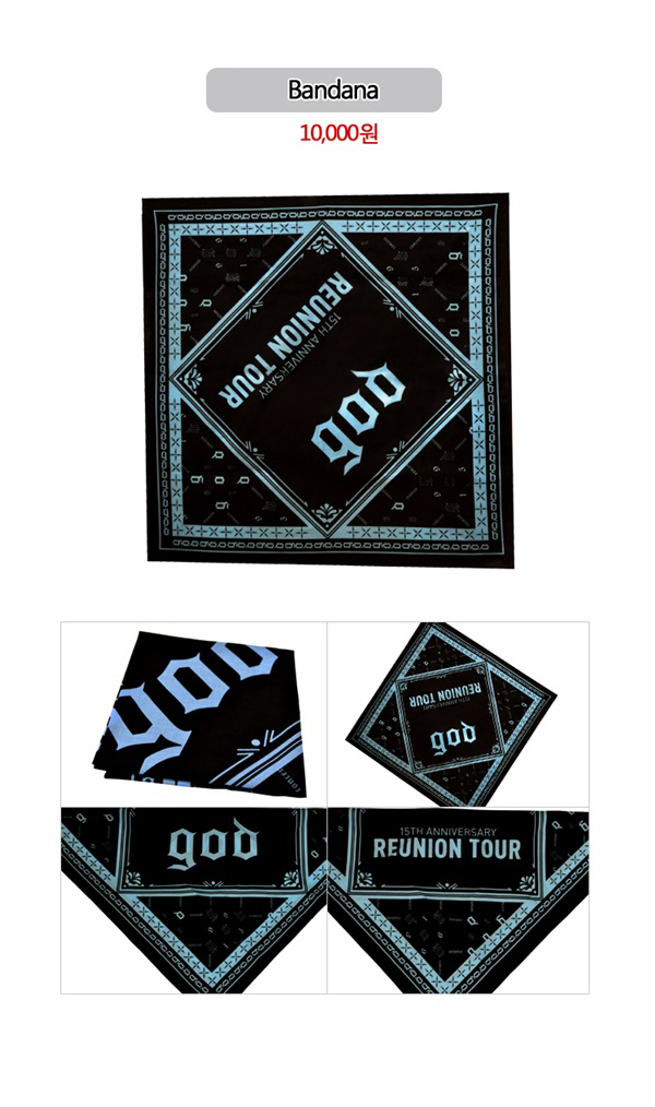 god_15th_bandana