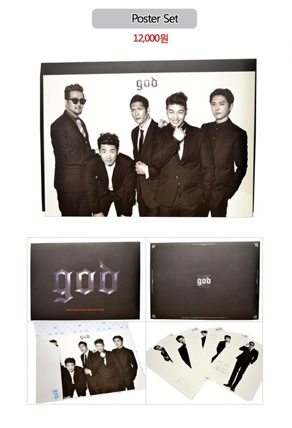 god_15th_poster