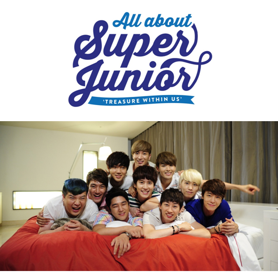 superjunior_dvd_allabout_01jpg