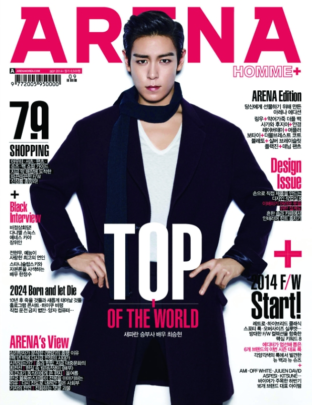 arena_2014_09_01