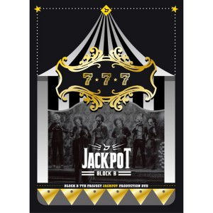 BLOCK B JACKPOT PRODUCTION DVD