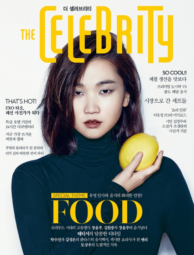 the_celebrity_2014_10_02