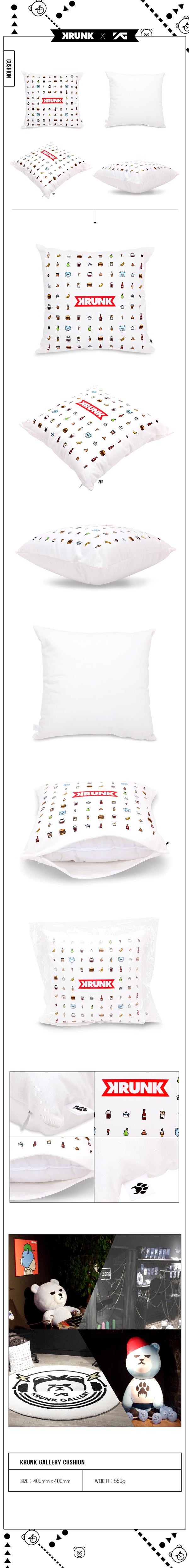 cushion_01