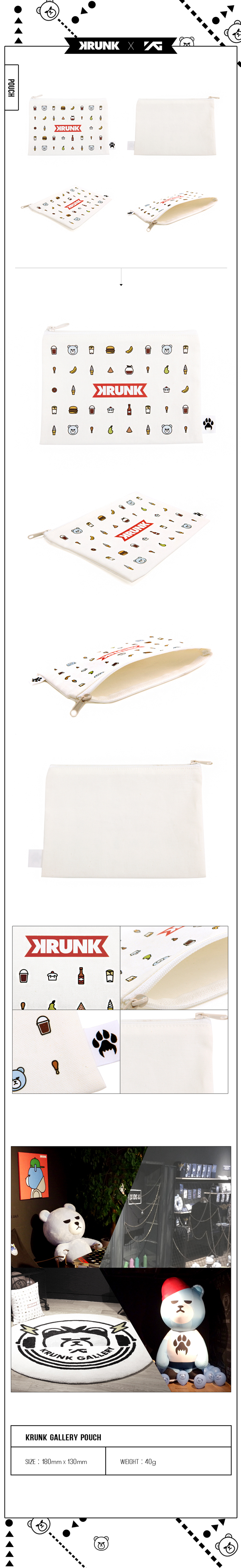 pouch_01