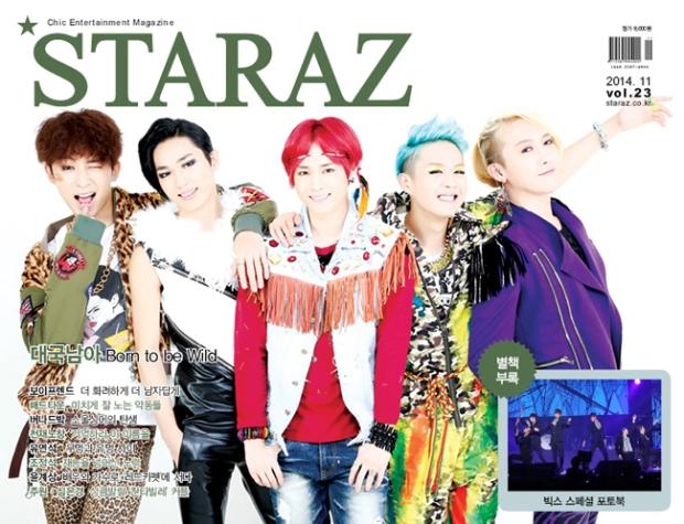 star_az_2014_11_01