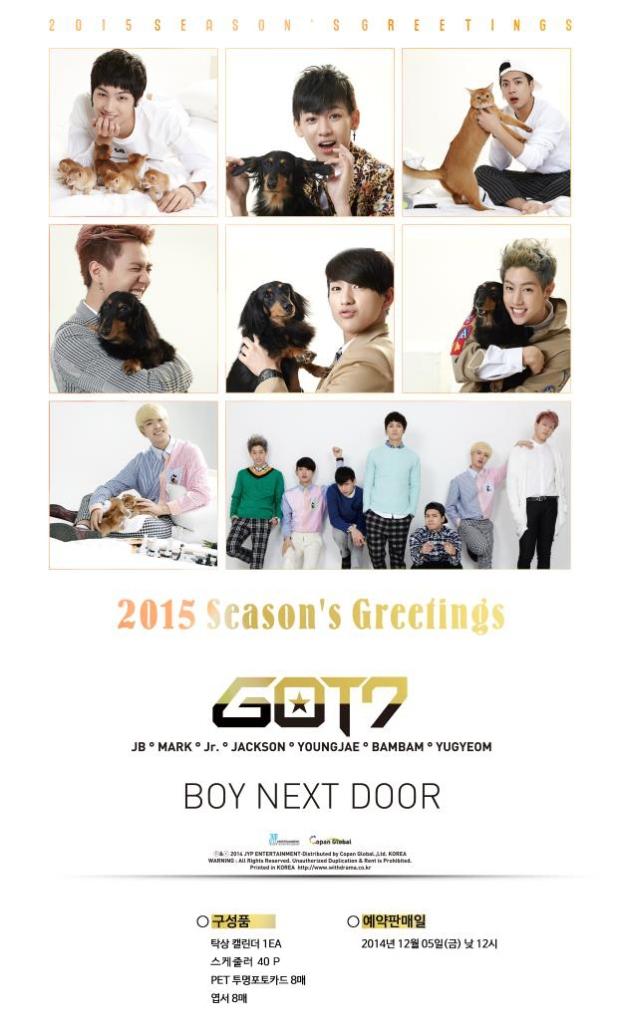 2015_got7_seasons_greetings_01
