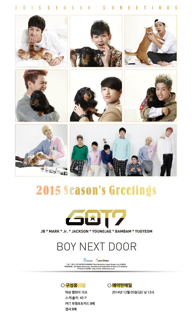 2015_got7_seasons_greetings_01