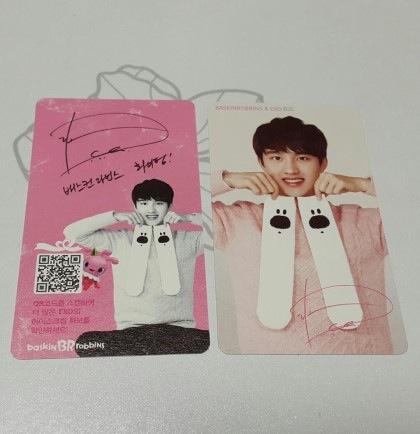 BR exo photocard version.1_1-1-1