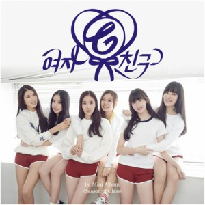 GIRLFRIEND 1ST MINI ALBUM