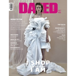 DAZED AND CONFUSED MAR 2015