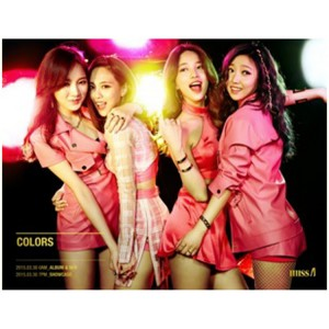 MISS A 7TH PROJECT ALBUM