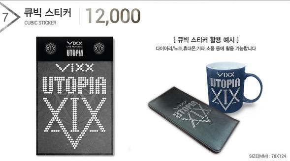 VIXX 2015 concert goods_1-7-1