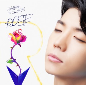 WOOYOUNG 1ST SINGLE ALBUM