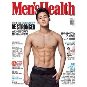 MEN'S HEALTH JUNE 2015
