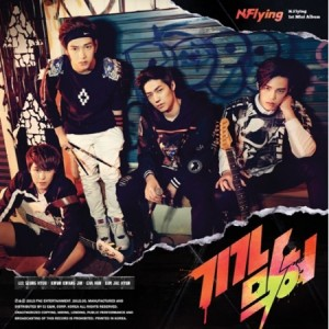 N.FLYING 1ST MINI ALBUM