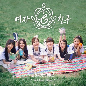 GIRL FRIEND 2ND MINI ALBUM