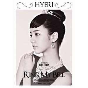 GIRL'S DAY 2ND ALBUM HYERI VER