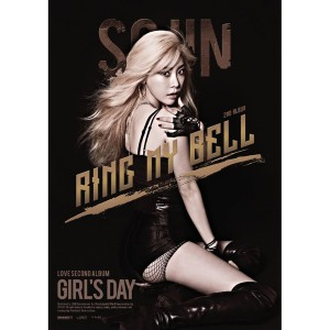 GIRL'S DAY 2ND ALBUM SOJIN VER