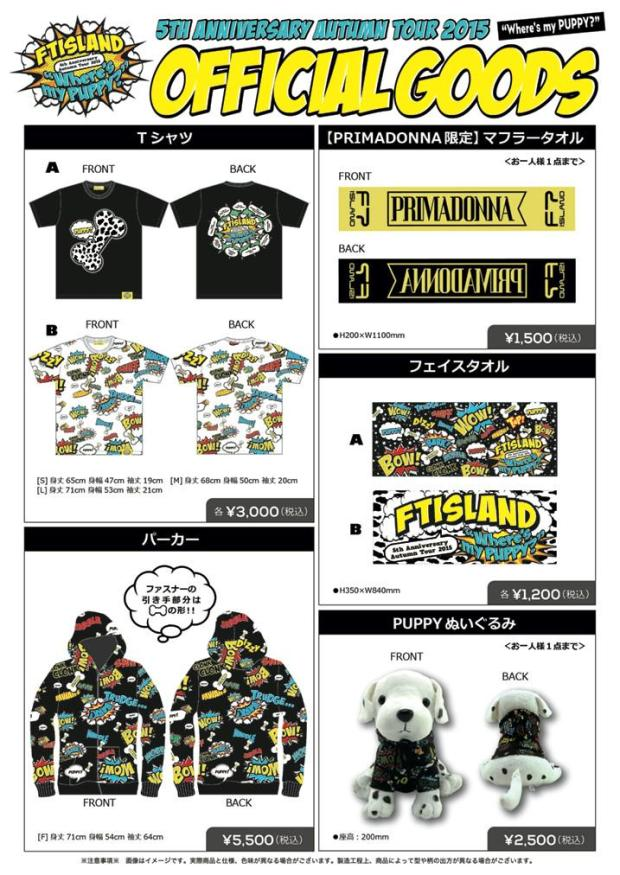FT ISLAND 5TH ANNIVERSARY AUTUMN TOUR 2015 WHERE'S MY PUPPY GOODS