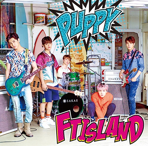 FT ISLAND PUPPY TYPE A