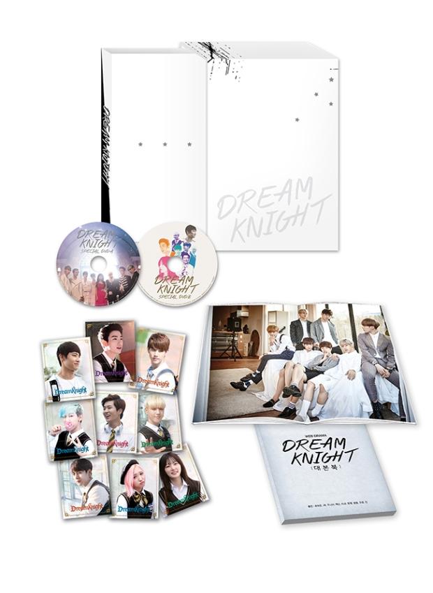 got7_dream_knight_packshot