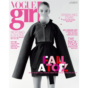 VOGUE GIRL OCT 2015