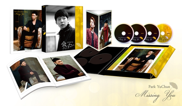 yuchun_private_making_fanmeeting_dvd