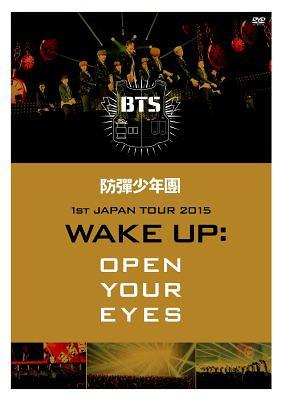 BTS 1ST JAPAN TOUR 2015 DVD
