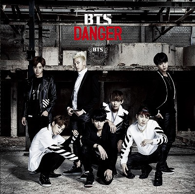 BTS DANGER REG EDITION