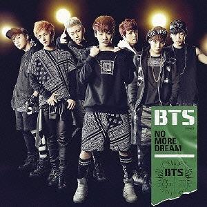 BTS NO MORE DREAM TYPE A