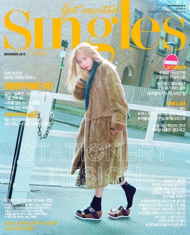 singles_2015_11_01_b