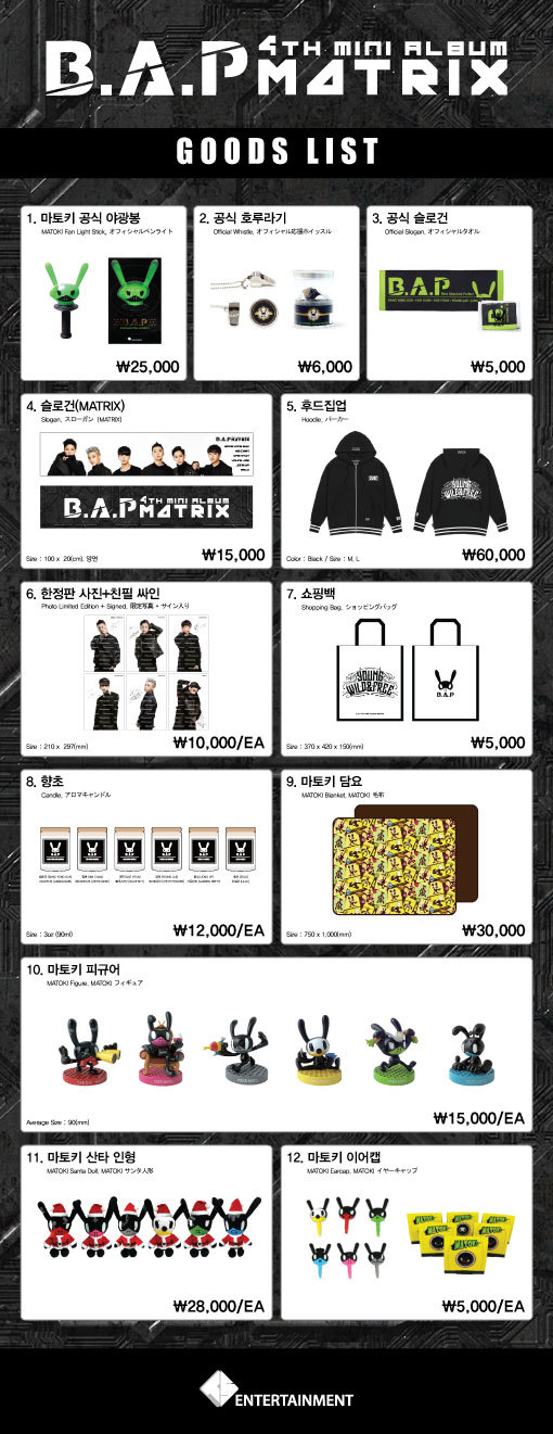 BAP 4TH MINI ALBUM MATRIX GOODS LIST