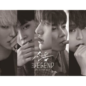 LEGEND 1ST SINGLE