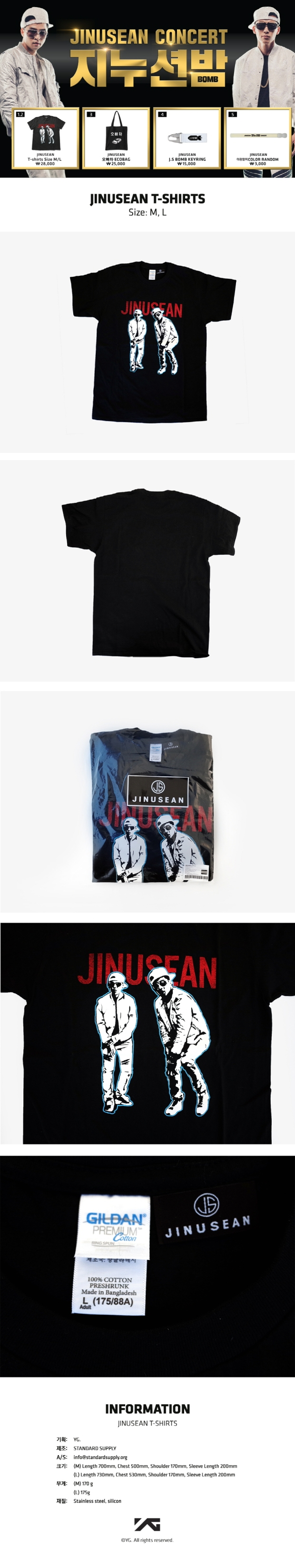 01_jinusean-tshirts_01