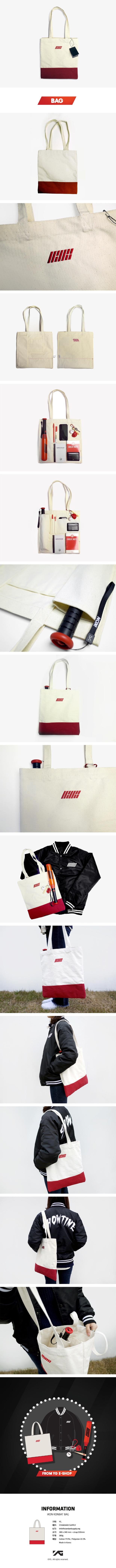 02_iKON_bag_01