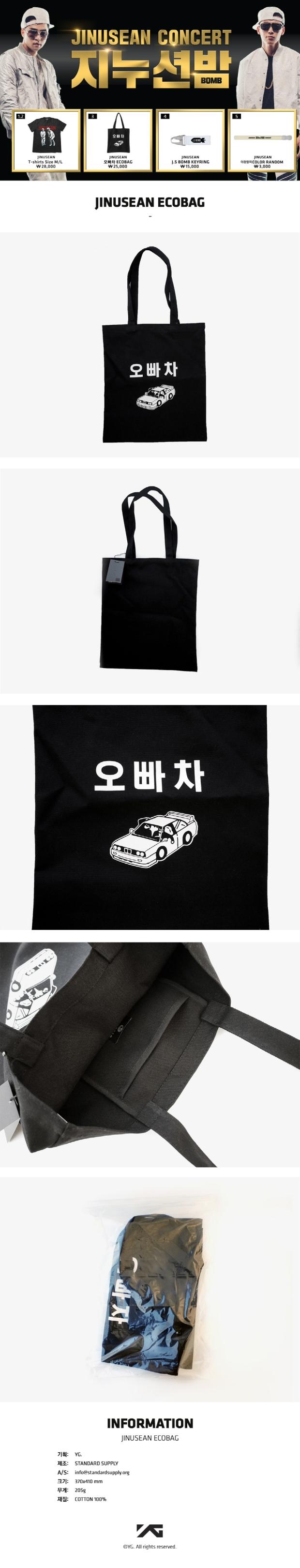 02_jinusean-ecobag_01