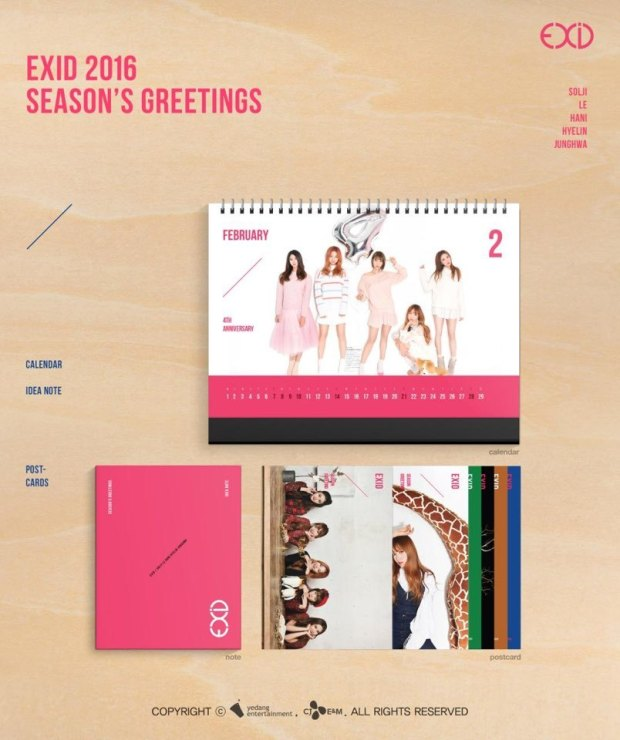 2016_exid_seasons_greetings