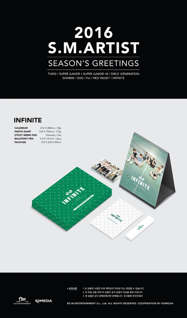 2016_sm_artist_seasons_greetings_infinite