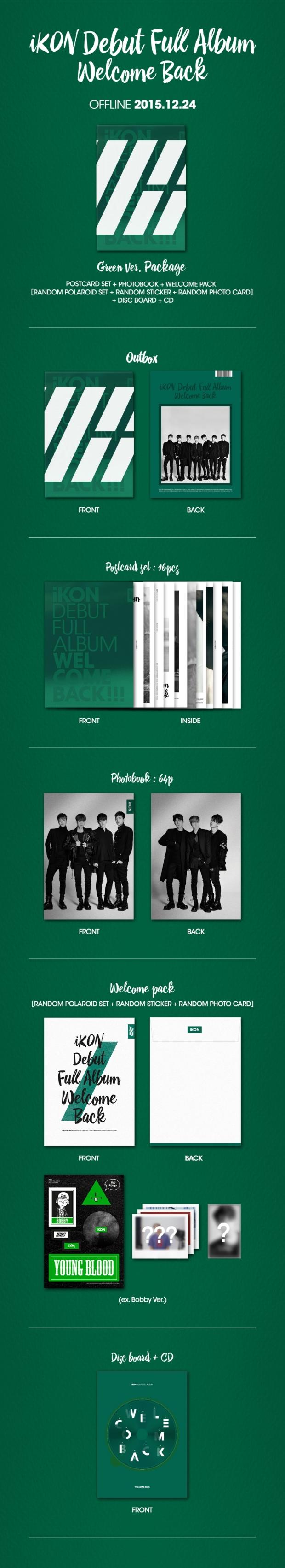 ikon_full_album_green_03